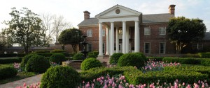 ar_gov_mansion